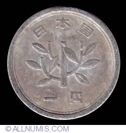 Image #1 of 1 Yen 1983 (year 58)