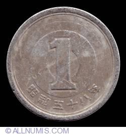 Image #2 of 1 Yen 1983 (year 58)