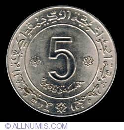 Image #1 of 5 Dinars 1972 (AH 1392)
