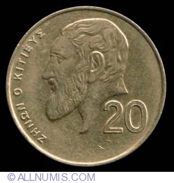 Image #2 of 20 Cents 1994