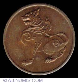 Image #2 of 1 Pya 1955