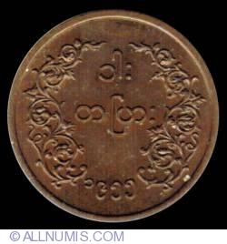 Image #1 of 1 Pya 1955