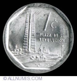 Imaginea #2 a 1 Centavo 2005