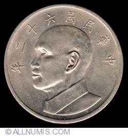 Image #1 of 5 Yuan 1973