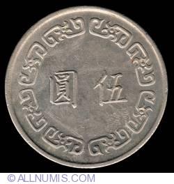 Image #2 of 5 Yuan 1973
