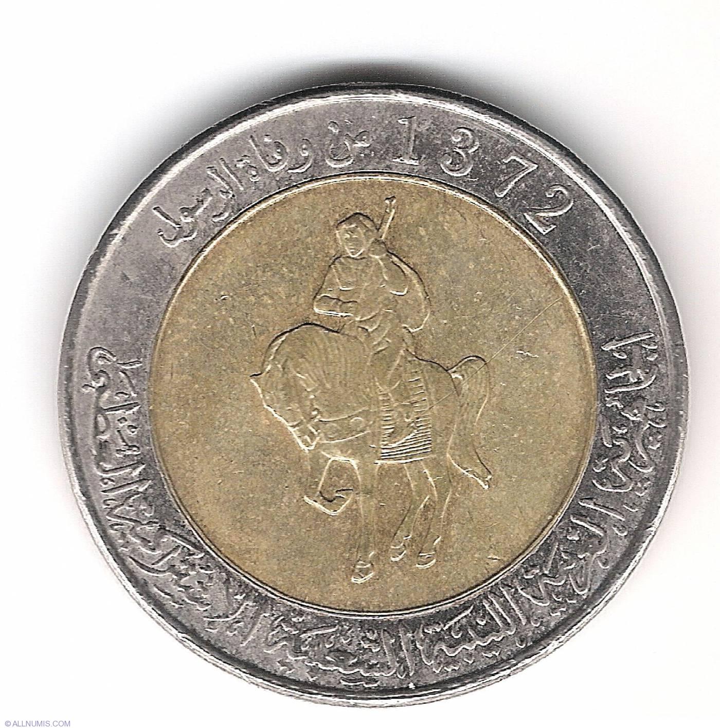 1/2 Dinar 2004 (AH 1372) ...