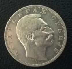 Image #2 of 1 Dinar 1912