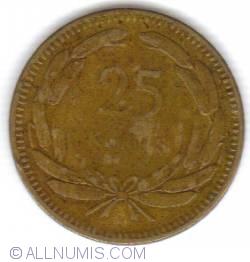 Image #1 of 25 Kurus 1948