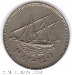 Image #2 of 50 fils 1981 (AH1401)
