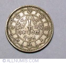 Image #2 of 1 Rupee 1977 (VS2034)