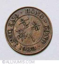 Image #2 of 1 Cent 1933
