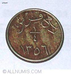 Imaginea #2 a 1/4 Ghirsh 1937 (AH1356)