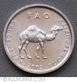 Image #2 of 10 Shillings 2002