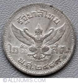Image #2 of 25 Satang 1946 (BE2489)
