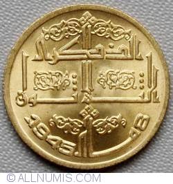 Image #2 of 50 Centimes 1975 - 30th anniversary French-Algerian Clash