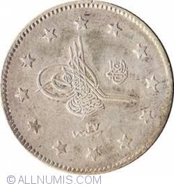 Imaginea #1 a 2 Kurush 1901 (AH1293/27)