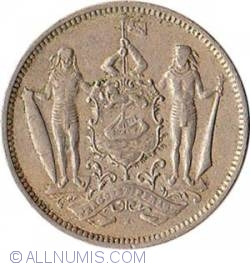 Image #1 of 5 Cents 1903