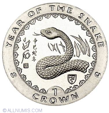 1 Crown 2001 - Year of the Snake, Commemorative - 2001-2019