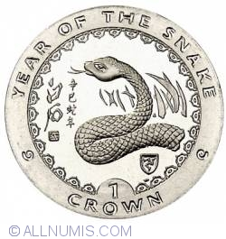 Image #1 of 1 Crown 2001 - Year of the Snake
