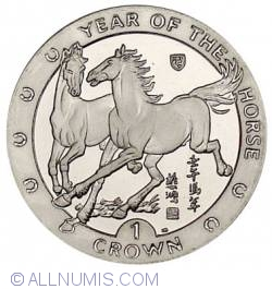 1 Crown 2002 - Year of the Horse