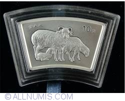 Imaginea #1 a 10 Yuan 2003