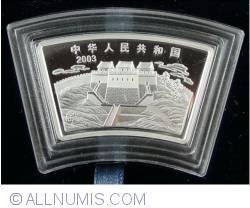 Imaginea #2 a 10 Yuan 2003