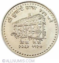 Imaginea #1 a 50 Rupee 2006