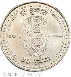 Imaginea #2 a 50 Rupee 2006
