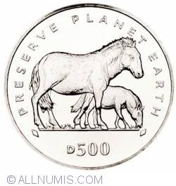 Image #1 of 500 Dinara 1995