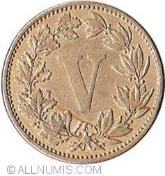 Image #2 of 5 Centavos 1882