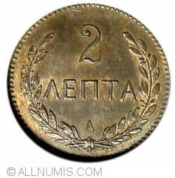 Image #1 of 2 Lepta 1900