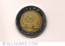 Image #1 of 100 Pesetas 2006 (AH 1427 - ١٤٢٧)