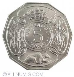 Image #1 of 5 Shilingi 1971
