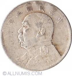 Image #1 of 20 Cents 1914