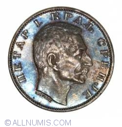 Image #2 of 2 Dinara 1912
