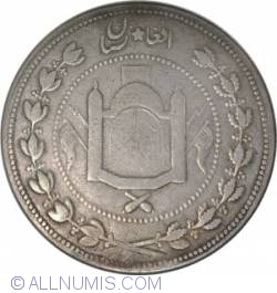 Image #1 of 5 Rupees 1909 (AH1326)