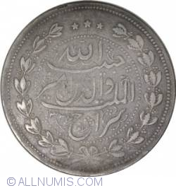 Image #2 of 5 Rupees 1909 (AH1326)