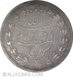 Imaginea #2 a 5 Rupees 1909 (AH1326)