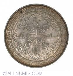 Imaginea #2 a 1 Dollar 1898