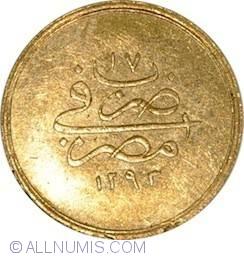 Imaginea #1 a 10 Qirsh 1891 (AH1293/17)
