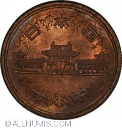 10 Yen 1953