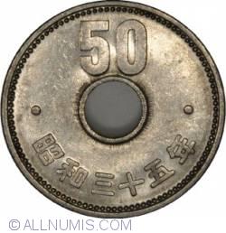 Image #1 of 50 Yen 1960
