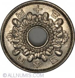 Image #2 of 50 Yen 1960