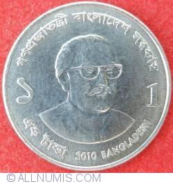 1 Taka 2010 - Sheikh Mujibur Rahman