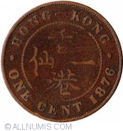 Imaginea #1 a 1 Cent 1876