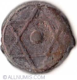 Imaginea #1 a 1 Falus 1855 (AH1276)