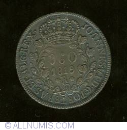 Image #2 of 960 Reis 1819 (on Spanish 8 Reales)