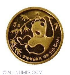 Image #1 of 5 Yuan 1985