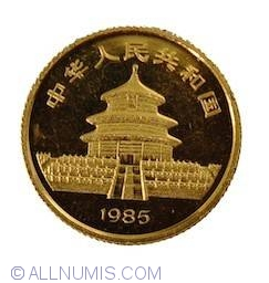 Image #2 of 5 Yuan 1985