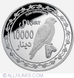 Imaginea #1 a 10000 Dinar 2006